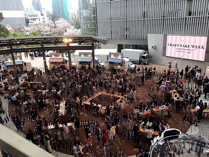 2017年4月 日本酒イベント「CRAFT SAKE WEEK」の様子