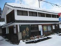 kanazawaya_2_yuki_kura.jpg