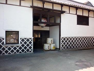 http://www.nipponnosake.com/kura/images/asahikiku_1_gaikan.jpg