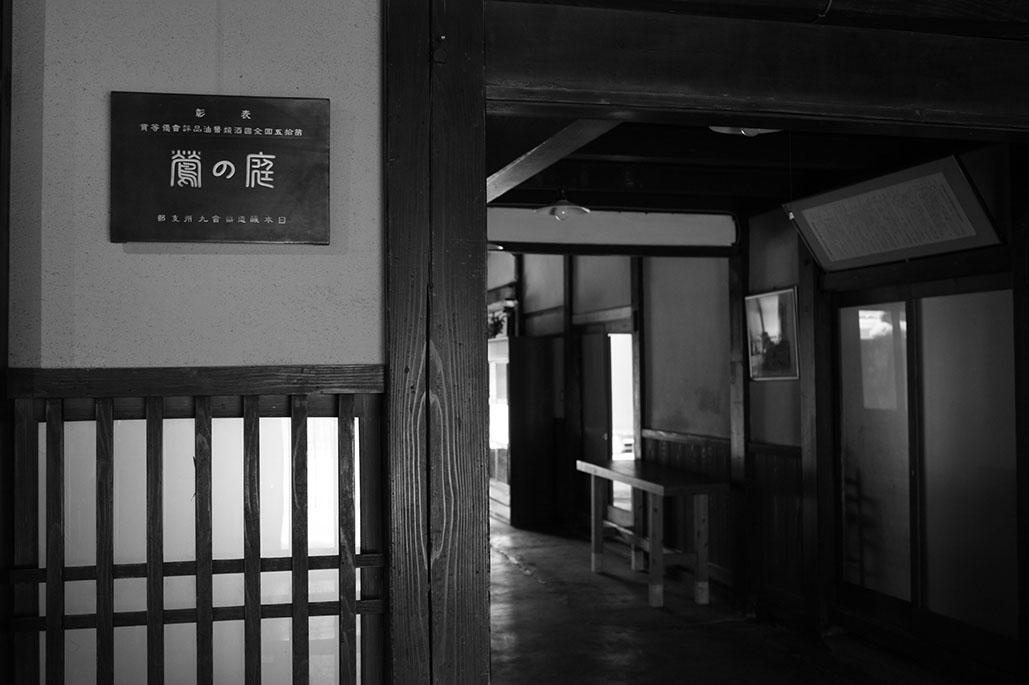 http://www.nipponnosake.com/kura/images/uguisu_3_fueki_ryuko.jpg