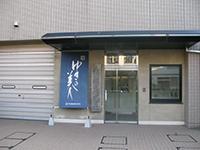 yukibi-shomen.jpg